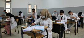 انطلاق امتحانات التكوين المهني في ظل إجراءات وقائية خاصة بجهة طنجة