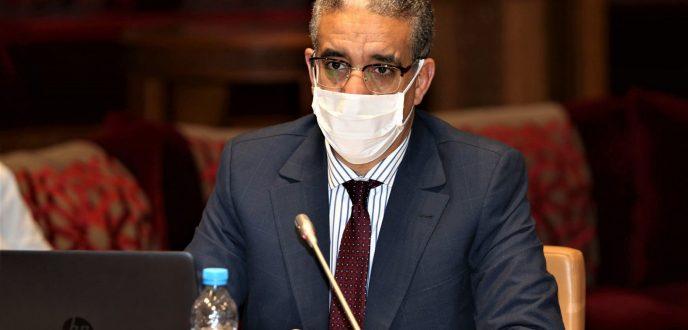 وزير الطاقة والمعادن عزيز رباح يعلن إصابته بفيروس كورونا