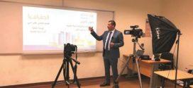 وزارة التعليم توقف بث الدروس المصورة إلى حين انتهاء العطلة