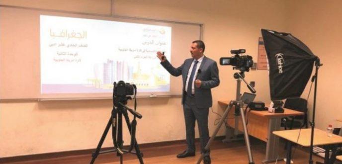 طنجة.. اعتماد نمط التعليم عن بعد بالثانوية التأهيلية ابن الخطيب لمدة 14 يوما