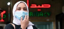 """وزارة الصحة تطمئن المرضى بتوفر جميع الأدوية المستعملة في علاج """"كورونا"""""""