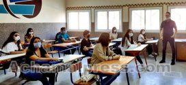 مديرية التعليم تقرر إعادة فتح المؤسسات التعليمية المغلقة بطنجة