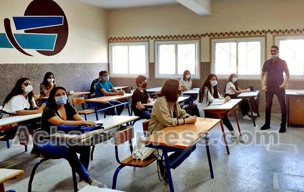الصحة والتعليم تهددان بإغلاق كل المؤسسات التعليمية التي لا تلتزم بالتدابير الوقائية