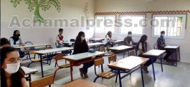 الإغلاق يهدد المؤسسات التعليمية بالمغرب في حال عدم تقيدها بالتدابير الوقائية