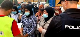 انطلاق عملية إعادة عشرات المغربيات العالقات في سبتة المحتلة