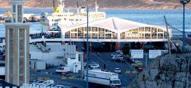 انخفاض حركة المسافرين بميناء طنجة المدينة بـ 84 في المائة