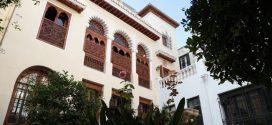مبنى المفوضية الأمريكية بطنجة.. جسر ثقافي في خدمة العلاقات المغربية الأمريكية