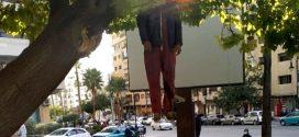 انتحار حارس للسيارات شنقا وسط الشارع العام بطنجة
