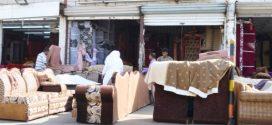 أسر تبيع أثاث منازلها لتغطية مصاريفها بسبب أزمة كورونا