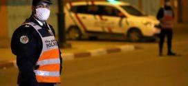 سلطات الحسيمة تفرض حظر التجوال الليلي للحد من إنتشار كورونا