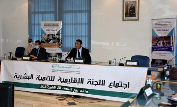 المضيق الفنيدق: اللجنة الإقليمية للتنمية تصادق على عدد من المشاريع التنموية
