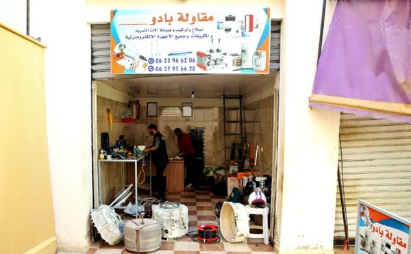 مشاريع الإدماج الاقتصادي للشباب.. قيمة مضافة حقيقية بإقليم الحسيمة