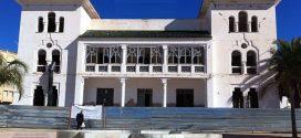 إحداث متحف بالحسيمة لإغناء تاريخ المغرب والذاكرة المغربية المشتركة