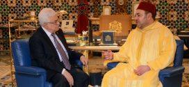 الملك محمد السادس: القضية الفلسطينية مفتاح الحل الدائم والشامل بالشرق الأوسط