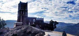 ترميم قلعة أربعاء تاوريرت.. الحصن الأطلسي الذي بناه الإسبان في قلب جبال الريف
