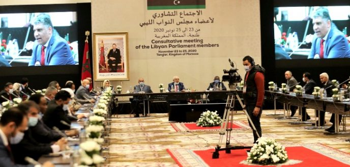 تواصل أشغال الاجتماع التشاوري لمجلس النواب الليبي بطنجة