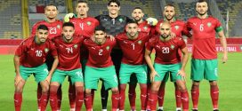 المنتخب المغربي يرتقي للمركز 35 عالميا في تصنيف الفيفا الشهري