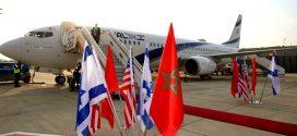 إسرائيل تطلق أولى رحلات الطيران المباشرة إلى المغرب