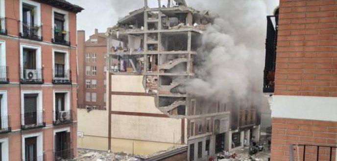 اسبانيا.. انفجار كبير يخلف قتلى وإصابات وسط مدريد