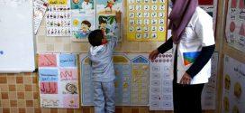 أكاديمية جهة طنجة: نحو تعميم المؤسسات المدرسية الدامجة في أفق سنة 2027