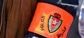 توقيف ضابط أمن عن العمل لاستهلاكه مادة مخدرة أثناء مزاولته لمهامه