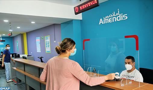 """شركة """"أمانديس"""" بطنجة تنفي تحولها إلى بؤرة وبائية لكورونا"""
