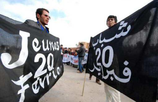 """""""حركة 20 فبراير"""".. ماذا تبقى من النسخة المغربية للربيع العربي؟"""
