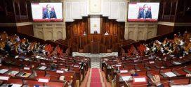 مجلس النواب يستنكر مضمون قرار البرلمان الأوروبي بشأن أزمة الهجرة مع إسبانيا