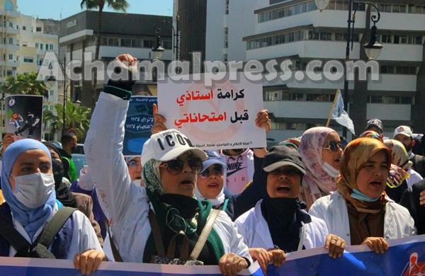 الأساتذة المتعاقدون يخوضون إضرابا لخمسة أيام احتجاجا على تجاهل مطالبهم