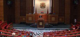 مجلس المستشارين يصادق على مشروع قانون يتعلق باللوائح الانتخابية