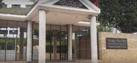 أكاديمية جهة طنجة تبرمج بناء 110 مؤسسة تعليمية في أفق سنة 2023
