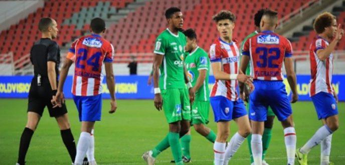 المغرب التطواني ينهزم بثلاثة أهداف لهدف أمام الرجاء البيضاوي