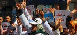 مجلس النواب يصادق على إلحاق الأساتذة المتعاقدين بالصندوق المغربي للتقاعد