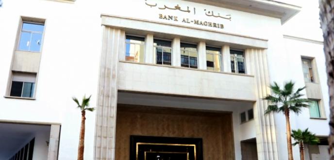 في أول محطة بطنجة.. بنك المغرب يعرف بالشمول المالي وريادة الأعمال