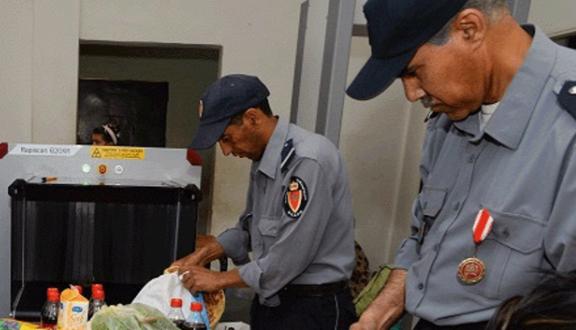 مندوبية السجون تسمح بإدخال القفة للنزلاء خلال عيد الفطر