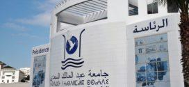 توقيع اتفاقية شراكة بين جامعة عبد المالك السعدي بتطوان والمديرية الجهوية للتخطيط بطنجة