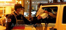 """الحكومة تستعد لتمديد حالة الطوارئ الصحية لمواجهة """"كورونا"""""""