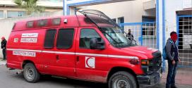 خمسيني يتعرض لإصابات خطيرة بعد انفجار قنبلة تعود لحقبة الاستعمار بإقليم شفشاون