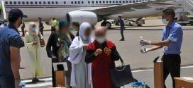 السلطات المغربية تجري تغييرات جديدة بخصوص شروط السفر إلى المملكة