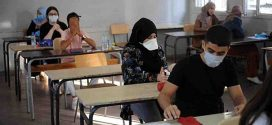 وزارة التعليم تعلن عن تعديل العطل المدرسية وتكشف عن تاريخ إجراء الامتحانات