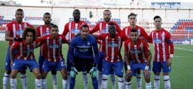 البطولة الاحترافية .. رسميا فريق المغرب التطواني يغادر قسم الكبار