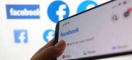 """""""فيسبوك"""" تختبر خاصية لتنبيه المستخدمين من المحتويات المتطرفة"""