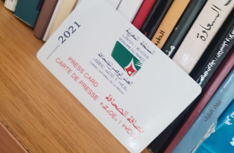 المجلس الوطني للصحافة يمنح 3394 بطاقة مهنية برسم سنة 2021