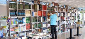 نحو وضع صيغة إلكترونية لمحتويات مكتبة عبد الله كنون بطنجة