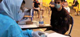 تلقيح حوالي 70 في المائة من طلبة جامعة عبد المالك السعدي ضد كوفيد 19
