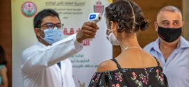 جهة طنجة تطوان الحسيمة تسجل 34 اصابة جديدة بفيروس كورونا