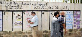 أبعاد تطابق حصيلة الانتخابات التشريعية بجهة الشمال والخريطة السياسية وطنيا