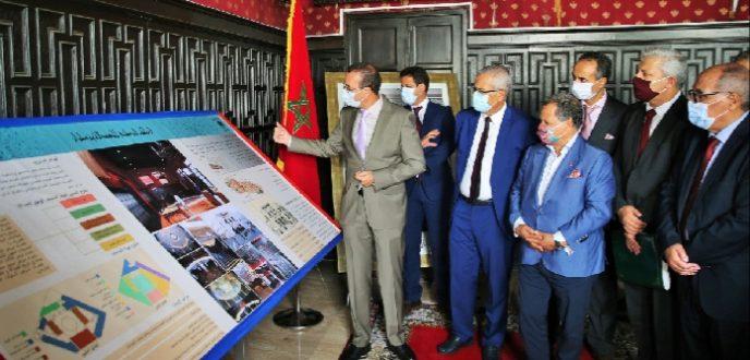إطلاق أشغال تحويل البناية القديمة للمحكمة الابتدائية بتطوان إلى المتحف الوطني للعدالة
