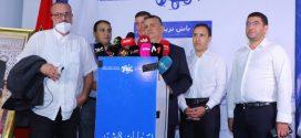 """برلمان """"البام"""" يؤشر على مشاركة الحزب في حكومة أخنوش ويرشح وهبي لمنصب وزاري"""