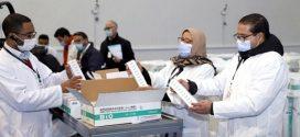 """شحنة جديدة من لقاح """"سينوفارم"""" تعزز مخزون المغرب من اللقاحات"""